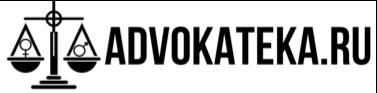 advokateka.ru