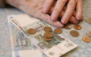 За какие годы брать справку о зарплате при выходе на пенсию