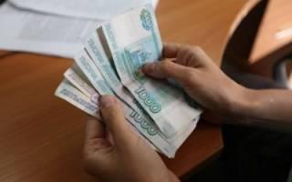 Досрочное получение накопительной части пенсии в НПФ