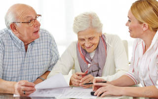 Где справедливость, если отцу назначили страховую пенсию?