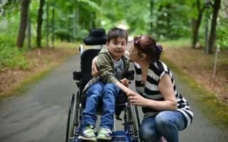 Закон в 2020г. По уходу за ребенком инвалидом