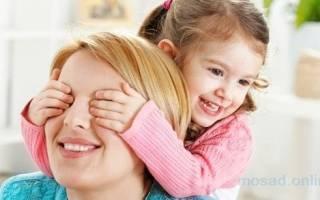 Выплата детских пособий матери одиночке после регистрации брака