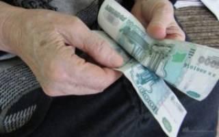 Доплаты к пенсия в Костромегоду