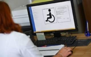 Возможно ли оформление пенсии на дому для инвалида, не способного передвигаться?