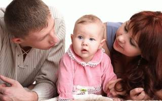 Какие выплаты с января 2020 года полагаются на первого ребёнка до 1, 5 лет?