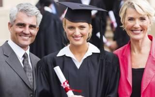 Выплачивается ли пенсия после 23 лет при обучении в магистратуре?