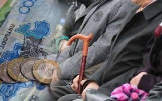 Будет ли учтен горячий стаж в Казахстане при назначении пенсии в России?