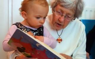 Как оформить на бабушку пособие по уходу за ребенком, родители которого работают?