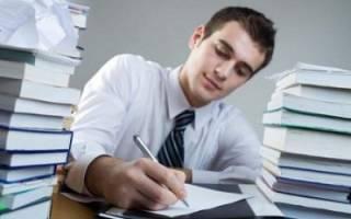 Должны ли мне выплачивать пенсию по потере кормильца, если мне 21 год и я уволюсь?