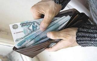 Возможно одновременно получать две пенсии?