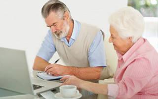 В чём заключается процедура оформления пенсии?