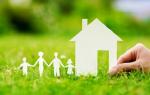 Имею ли я право получить субсидию по ипотеке?