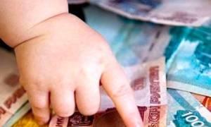 Какие выплаты и помощь положены опекунам в Амурской области?