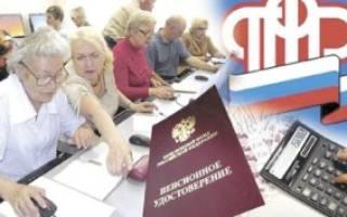 Возможно ли пересмотреть размер пенсии, если в документах по иностранному стажу ошибка?