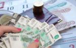 Будет ли перерасчет пенсии при переводе её в другой регион?
