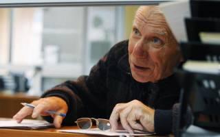 Будет ли потеряна надбавка к пенсии, если занять должность ген директора в ООО?