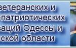 Как пересчитывается в России украинская пенсия военнослужащего?