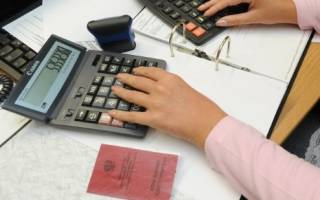 В какой срок должен получить ответ от Пенсионного фонда?