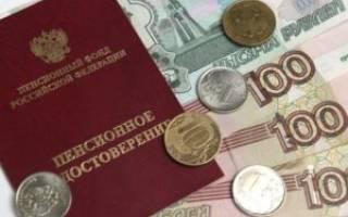 Возможно ли получение пенсии без присутствия прабабушки, но с ее паспортом?
