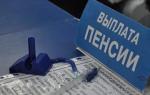 Имею ли я право получать пенсию по прописке в России при двойном гражданстве?