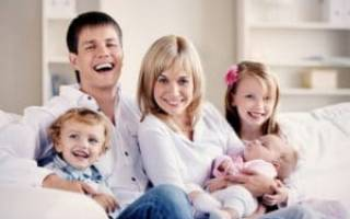 Выплаты при рождении ребенка у молодой семьи