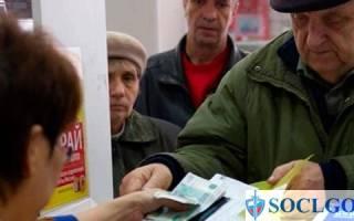 Будет ли выплачена вторая пенсия пенсионеру МО РФ при достижении возраста 60 лет?