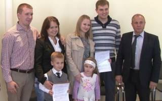 Документы для программы «Молодая семья»: условия, заявление