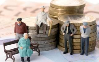 Как будет определяться право выхода на пенсию, если в 2020 году мне будет 53 года?