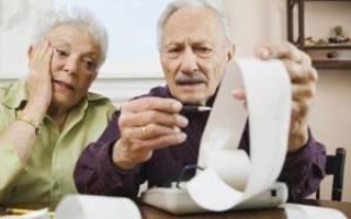Возможно ли оформить пенсию иностранному гражданину?