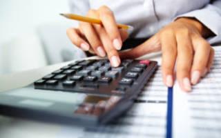 Задолженность перед пенсионным фондом
