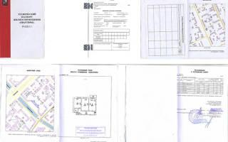 Алгоритм согласования перепланировки жилых помещений