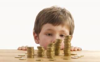 Могу ли я оформить пособие по уходу за детьми до 14 лет после смерти отца, если я не работаю?