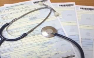 Больничный лист инвалиду 1 группы