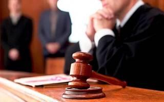 Есть ли возможность оспорить данное решение в суде?