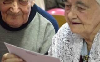 Каким образом пенсионер может получать пенсию на дому в Московской области?