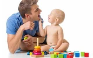 Дополнительные выплаты по уходу за ребенком