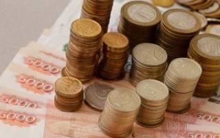 Будет ли выплачиваться на ребенка пенсия по утере кормильца?