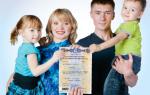 Материнский капитал, если у мужа есть ребенок от первого брака