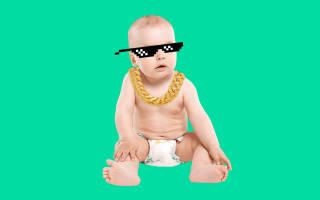 Выплата пособия по рождению ребенка по месту работы