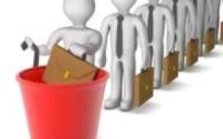 Выход на пенсию при ликвидации организации