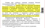 Имеет ли ветеран боевых действий право на единовременную выплату 5000 рублей в январе 2020 года?