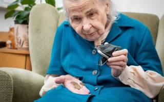 Законно ли пенсионный фонд уменьшил размер пенсии?