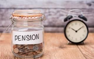 Есть ли у меня право на получение педагогической пенсии?