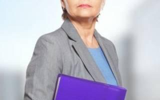 Буду ли я после сокращения получать пенсию как госслужащая?