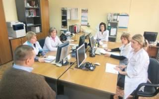 Как правильно пишется справка МСЭ и какие нужны документы?