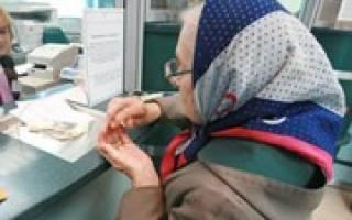 Вправе ли почтальон не выдавать пенсию, если пенсионер не может из за болезни поставить подпись?