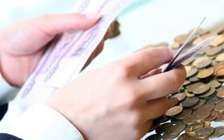 Государственная программа софинансирования пенсий