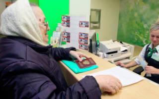 Возможно ли мне добиться перерасчета пенсии?