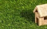 Материнский сертификат на погашение ипотечного кредита
