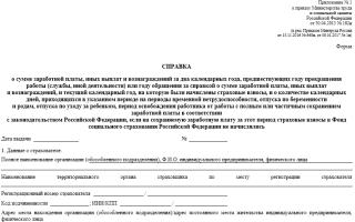 Как взять справку из организации ОАО Газпром о том,что мой отец работал в компании?